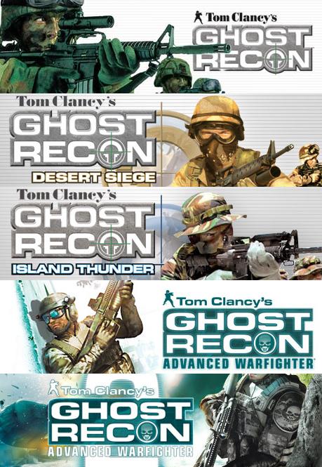 ghostrecon complete prize