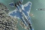 F-15 Blue Camo