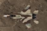 """F-15E """"F-15I Ra'am"""""""