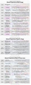 UbiXP Schedule