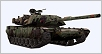 Ghost Recon 3 Abrams